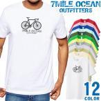 メンズ Tシャツ 半袖 プリント アメカジ 大きいサイズ 7MILE OCEAN 自転車 ロードバイク