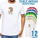 メール便 送料無料/7MILE OCEAN/メンズ/半袖/Tシャツ/おもしろ/ネタ/プリント/ウニクロ/和柄/オモシロ/人気 ブランド パロディー ビックサイズ 大き目 OK