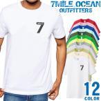 メール便 送料無料 7MILE OCEAN/メンズ/半袖/Tシャツ/おもしろ/ネタ/プリント/人気 ブランド パロディー ポセイドン