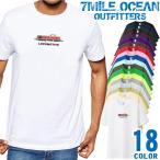 メール便 送料無料 7MILE OCEAN/メンズ/半袖/Tシャツ/ ディーゼル 機関車/DIESEL LOCOMOTIVE/鉄道/DE10/人気 ブランド