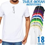 メール便 送料無料 7MILE OCEAN/メンズ/半袖/Tシャツ/だまし絵/正装/メガネ/おもしろ/ネタ/プリント 人気 ブランド