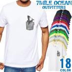 メール便 送料無料 7MILE OCEAN/セブンマイルオーシャン/メンズ/半袖/Tシャツ/おもしろ/シャーク/サメ/ジョーズ/ロゴ