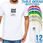 メール便 送料無料 7MILE OCEAN Tシャツ メンズ 半袖 プリント 人気ブランド ロゴ 類人猿 APE かわいい おしゃれ ランキング