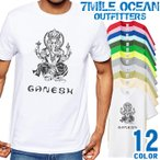 メール便 送料無料 7MILE OCEAN Tシャツ メンズ 半袖 プリント 人気ブランド ロゴ インド 神 像 ガネーシャ ganesa カッコイイ おしゃれ ランキング