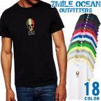 メール便 送料無料 7MILE OCEAN Tシャツ メンズ 半袖 プリント 人気ブランド スカル イタリア ミラノ かっこいい おしゃれ ランキング