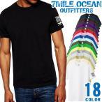 メール便 送料無料 7MILE OCEAN Tシャツ メンズ 半袖 無地  ワンポイント サメ シャーク プリント 人気ブランド ロゴ  かっこいい おしゃれ 売れてる ランキング
