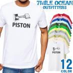 メール便 送料無料 7MILE OCEAN Tシャツ メンズ 半袖 プリント 人気ブランド DIESEL ENGINE ディーゼル エンジン 機械好き