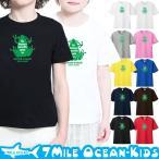 Yahoo!流行はいつもここから TREND-Iメール便送料無料 7MILE OCEAN Tシャツ 半袖 子供服 キッズ ジュニア 男の子 女の子 ペア カエル 蛙 かわいい 90 100 110 120 130 140 150 160 サイズ SP