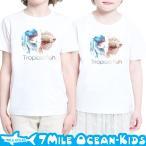 メール便送料無料 7MILE OCEAN Tシャツ 半袖 子供服 キッズ ジュニア 男の子 女の子 熱帯魚 魚 水族館 90 100 110 120 130 140 150 160 サイズ SP