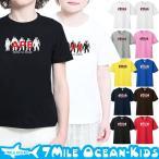 メール便送料無料 7MILE OCEAN Tシャツ 半袖 子供服 キッズ ジュニア 男の子 女の子 ペア APE 類人猿 人気 90 100 110 120 130 140 150 160 サイズ