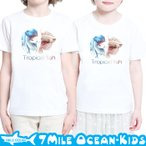 メール便送料無料 7MILE OCEAN Tシャツ 半袖 子供服 キッズ ジュニア 男の子 女の子 熱帯魚 魚 水族館 90 100 110 120 130 140 150 160 サイズ