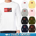 メール便 送料無料 7MILE OCEAN メンズ 長袖 Tシャツ ロンT ロングTシャツ 無地 ディーゼル ENGINE DIESEL 機械 マニア 車 カーマニア