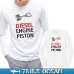 メール便 送料無料 7MILE OCEAN メンズ 長袖 ロング Tシャツ ロンT tシャツ カットソー ロゴT アメカジ DISEL PISTON ディーゼル ピストン