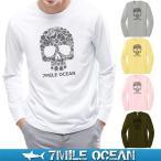 メール便 送料無料 7MILE OCEAN メンズ 長袖 ロング Tシャツ ロンT tシャツ カットソー プリント ロゴT アメカジ スカル ドクロ だまし絵 柄