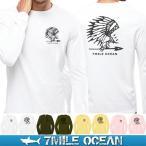 メール便 送料無料 7MILE OCEAN メンズ