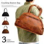 ボストンバッグ バック メンズ レディース カジュアル ビジネス 鞄 PUレザー 編み込み 黒 ブラック ベージュ ブラウン