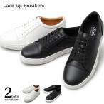 メーカー直送品 スニーカー シンプル メンズ シューズ ローカット PU レザー ベーシック 靴 オールラウンド ラウンドトゥ