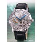 アルカフトゥーラ 腕時計 メンズ ARCA FUTURA メカニカル スケルン シルバー 331SKBK