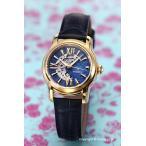 オロビアンコ OROBIANCO 腕時計 レディース Aurelia OR-0059-15
