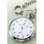 ロイヤルロンドン 懐中時計(ポケットウォッチ) クォーツ 90015-01