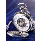 アルカフトゥーラ ARCAFUTURA 懐中時計 メカニカル オープン スケルン シルバー 56552CPWSK