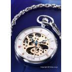 アルカフトゥーラ ARCAFUTURA 懐中時計 メカニカル スケルン ホワイト×ローズゴールド 5036CPWRGSK