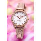 ショッピングコーチ コーチ 腕時計 レディース COACH 14502411 デランシー スノーセット メタリックローズ
