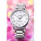 ショッピングコーチ コーチ 腕時計 レディース COACH 14502495 デランシー シルバー