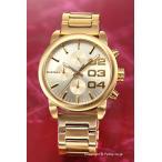 ショッピングディーゼル ディーゼル 腕時計 レディース DIESEL Flare クロノグラフ オールゴールド DZ5435