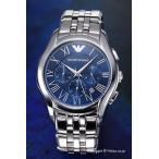 エンポリオアルマーニ 腕時計 メンズ AR1787 クラシック クロノグラフ コレクション ネイビーブルー
