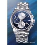 ショッピングハミルトン ハミルトン 腕時計 HAMILTON メンズ ニュー ジャズマスター オートクロノ ブルー H32596141