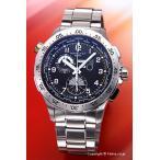 ハミルトン HAMILTON 腕時計 メンズ カーキ ワールドタイマー  H76714135