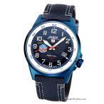 ケンテックス 腕時計 Blue Impulse (ブルーインパルス・ソーラースタンダード) S715M-07