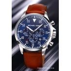 ショッピングマイケル マイケルコース MICHAEL KORS 腕時計 ゲージ クロノグラフ ネイビー MK8362