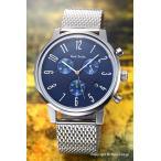 ポールスミス 腕時計 メンズ BR4-012-71 チャーチストリート クロノグラフ ネイビー