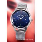 ポールスミス 腕時計 メンズ Paulsmith BC5-415-71 The City Pair (シティ ペア) ブルー