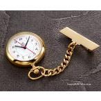 ロイヤルロンドン ROYAL LONDON 懐中時計(ポケットウォッチ) ナースウォッチ クォーツ 21019-02