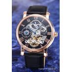 ゾンネ 時計 H013PG