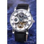 ゾンネ 時計 H013SV