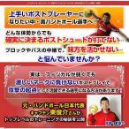 ハンドボール 日本代表の画像