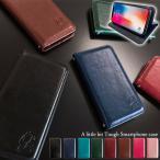 iPhone11ProMaxケース  iPhone11ProMax ケース カバー 手帳型 手帳型ケース スマホケース アイフォン11プロマックス アイフォン ちょっとタフな