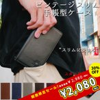 Android One S4 DIGNO J ケース カバー S4ケース S4カバー DIGNOJカバー DIGNOJケース 手帳 手帳型 ビンテージ スリム 手帳型ケース 手帳型カバー アンドロイド