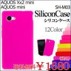 AQUOS Xx2 mini ケース シリコンケース カバー AQUOS Xx2 mini カバー AQUOS Xx2 mini スマホケース アクオス Xx2 ミニ ケース AQUOSXx2 mini