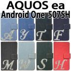 507SH Android One 対応 デニム オーダーメイド手帳型 イニシャルデコケース カバー スマホ スマートフォン アンドロイド