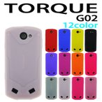 TORQUE G02 シリコン ケース 全12色 ケース カバー トルク スマホ スマートフォン