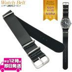 腕時計 ベルト 時計 NATOベルト 替えベルト 時計ベルト empt フェイクレザー 合皮 ブラック 18mm 20mm 22mm おしゃれなNATOベルト レザータイプ  腕時計バンド