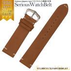 腕時計 ベルト 時計 替えベルト バンド 革ベルト empt serious ライトブラウン 茶 18mm 20mm 22mm