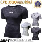 EMPT メンズ コンプレッションウェア パイソン カモフラ コンプレッションウェア コンプレッションインナー スポーツウェア スポーツシャツ トレーニングウェア