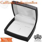カフス タイピン ケース セット用 カフス カフスボタン カフリンクス カフスリンクス ケース メンズ シャツ 結婚式 かっこいい 収納 ボックス コレクション スタ