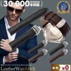 Belt Watch Band - 腕時計 ベルト 時計 替えベルト バンド 革ベルト empt プッシュロック Dバックル ブラック ブラウン 黒 茶 18mm 19mm 20mm 21mm 22mm